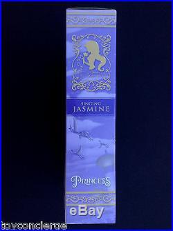 DISNEY Store JASMINE DELUXE SINGING DOLL SET 11 NEW