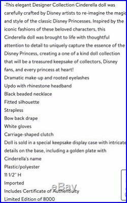 Disney Princess Designer Collection CINDERELLA Doll 1st in a Series LE