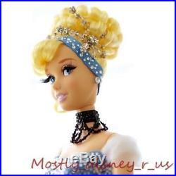 Disney Store Princess Cinderella 17 Limited Edition Doll LE 5000 Rare DVD ED