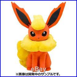 NEW Pokemon Center Online Plush doll Life size Flareon