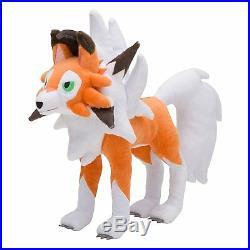 Pokemon Center Original Limited Plush Doll Lycanroc (Dusk Form) JAPAN OFFICIAL