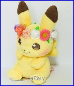 Pokemon Center Original PIKACHU & EEVEE'S EASTER Plush Doll Set Pikachu & Eevee