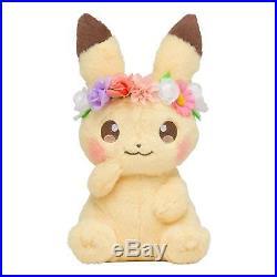 Pokemon Center Original Plush Doll Pikachu & Eievui's Easter Pikachu JAPAN
