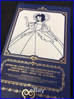Shanghai Disneyland Grand Opening Limited Edition Snow White Doll LE1200