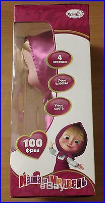 Talking doll Masha 4 songs 100 phrases Masha and the Bear Masha i Medved 25 cm
